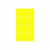 Етикети за цени 21х51, жълти, 200бр