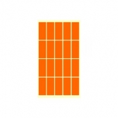 Етикети за цени 21х51, оранжеви, 200бр