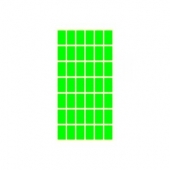 Етикети за цени 17х30, зелени, 420бр