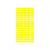 Етикети за цени 12х22, жълти, 800бр