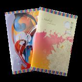 Тетрадка мека корица, А5, 80л, ред, вестник