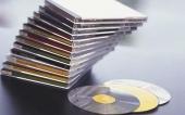 Диск, CD 50 броя