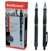 Автоматичен молив Megapolis Concept, 0.5 mm