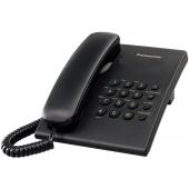 Телефон, PANASONIC KX-TS500