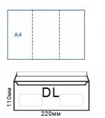 Плик самозалепващ DL, 110х220мм, 50бр, бял